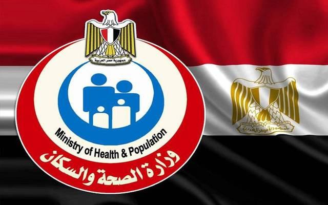 مصر تسجل 178 إصابة جديدة بفيروس كورونا.. و17 حالة وفاة