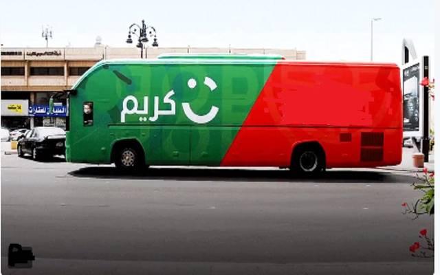 حافلة تابعة لشركة كريم- أرشيفية