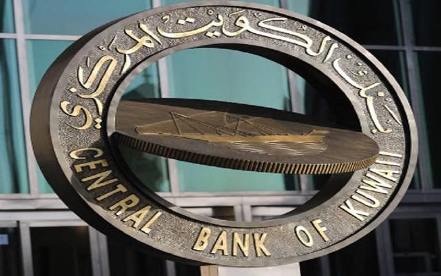 المركزي الكويتي يخصص إصدار سندات وتورق بقيمة 200 مليون دينار