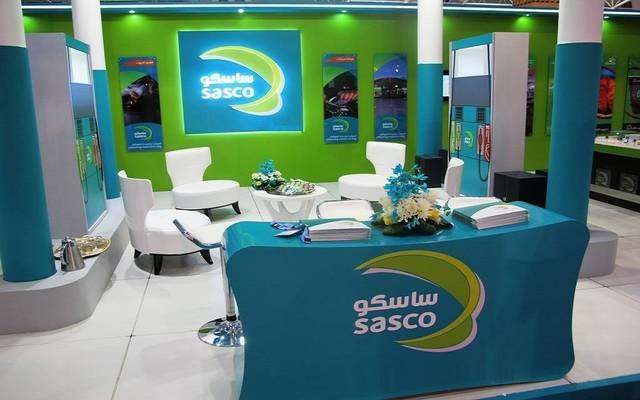 مقر تابع للشركة السعودية لخدمات السيارات والمعدات (ساسكو)