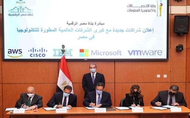 عقد أول لقاء تعريفي لمبادرة بُناة مصر الرقمية يوم 27 يناير