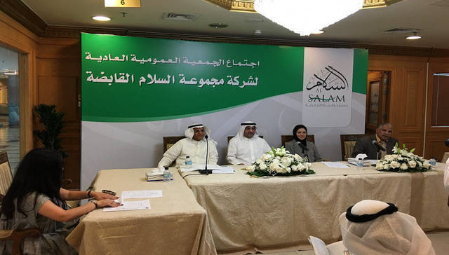 طابة الخير تُبدي رغبتها بتقليص حصتها في السلام الكويتية