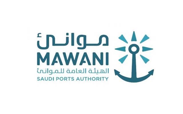 الهيئة العامة للموانئ السعودية ـ لوجو