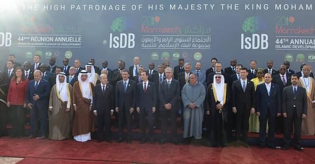 المغرب يؤكد ضرورة توسيع دور مجموعة البنك الإسلامي للتنمية