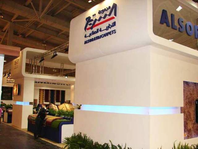 The company swung to losses with SAR 48.9 million in Q2-19