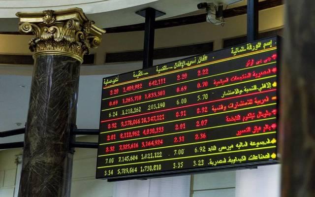 شاشة التداول بالبورصة المصرية