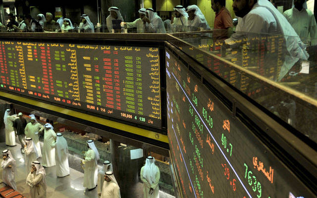 Ajwan was the top loser with a fall of 19.04%