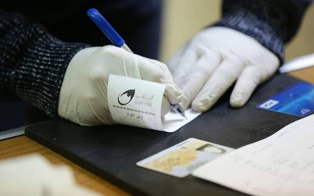 إجراءات صرف المعاشات في مصر ـ أرشيفية