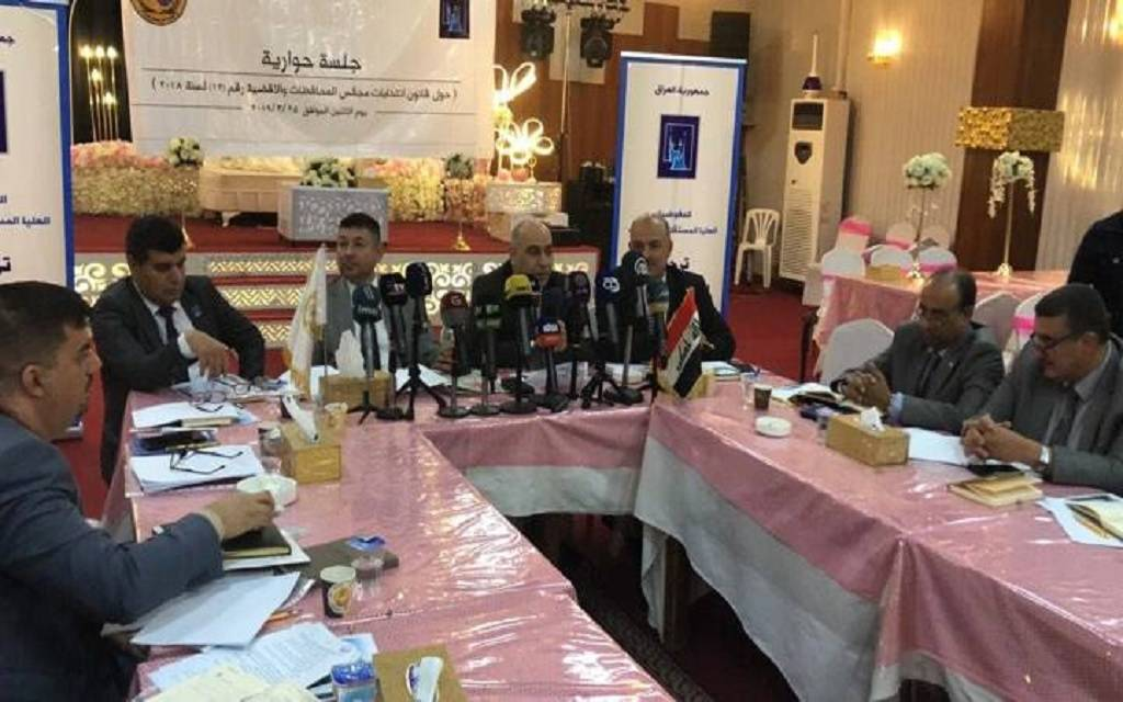Iraqi Federal Court calls for equality of pensions for deputies and members of the provinces 1024