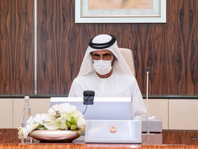 The UAE Cabinet also formed a federal council for the circular economy