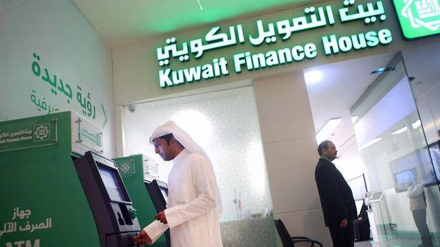 KFH posted a 17.4% year-on-year increase in Q1-19 profits