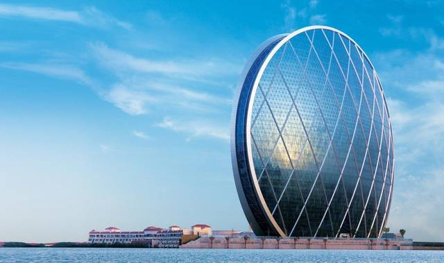 Aldar plans to sell sukuk with a 10-year maturity and a benchmark size of not less than $500 million
