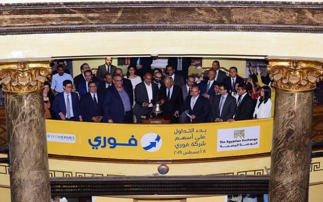 أثناء استقبال بورصة مصر لشركة فوري