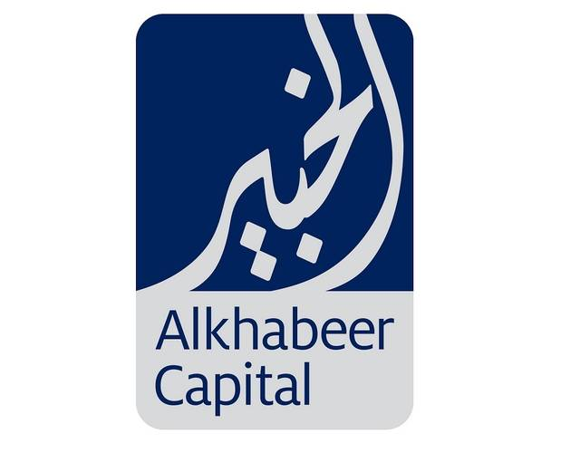 Earnings before income tax and zakat fell to SAR 56.9 million