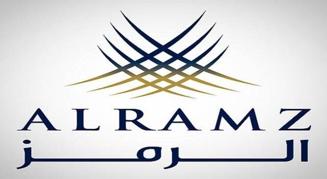 Al Ramz Corporation purchases 2m shares in subscribed capital