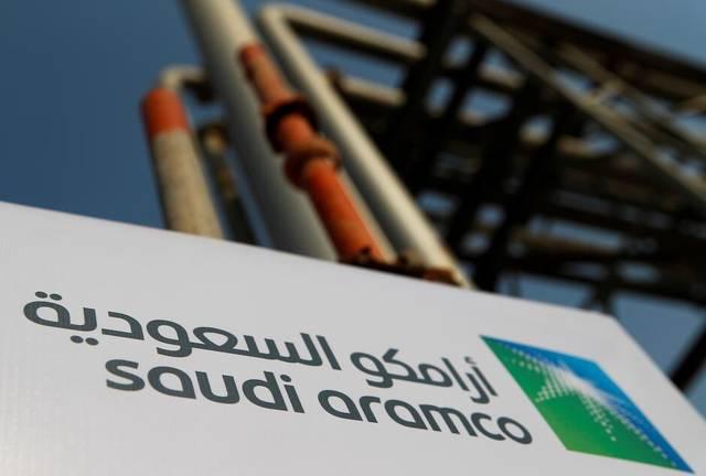 شركة الزيت العربية السعودية - أرامكو
