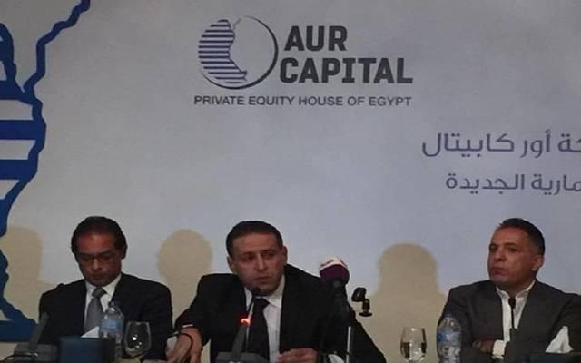 Aur Capital, Wadi Degla set up EGP 2.35bn real estate investment fund
