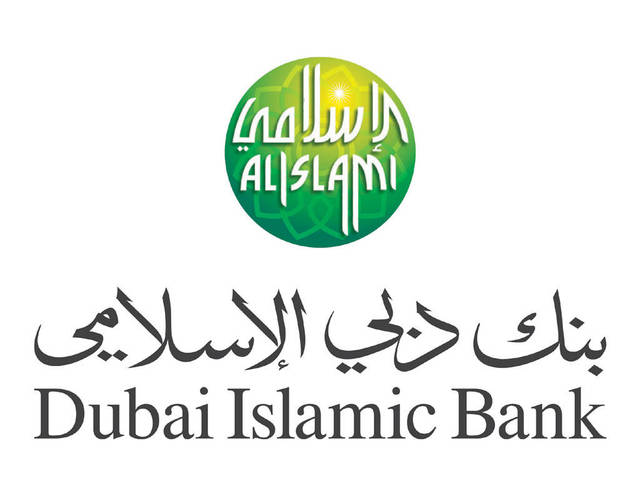 DIB's combined assets total AED 275 billion