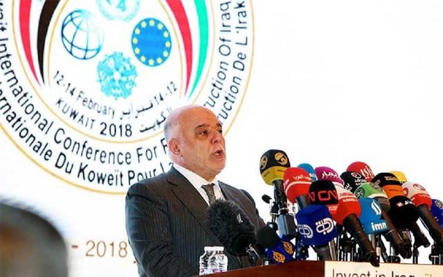الكويت: تعهدات بـ30 مليار دولار حصيلة مؤتمر إعمار العراق