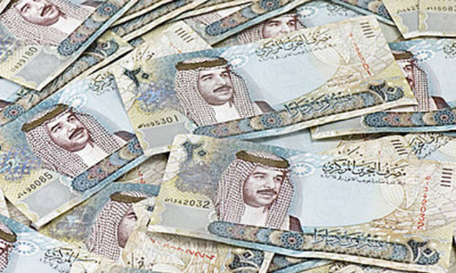 دينار بحريني