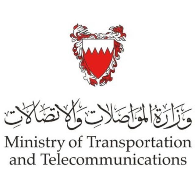 """البحرين: """"المقاتلات القطرية اقتربت بشكل يهدد سلامة الطائرة المدنية الإماراتية والتي كانت تحلق على ارتفاع 250 ألف قدم"""