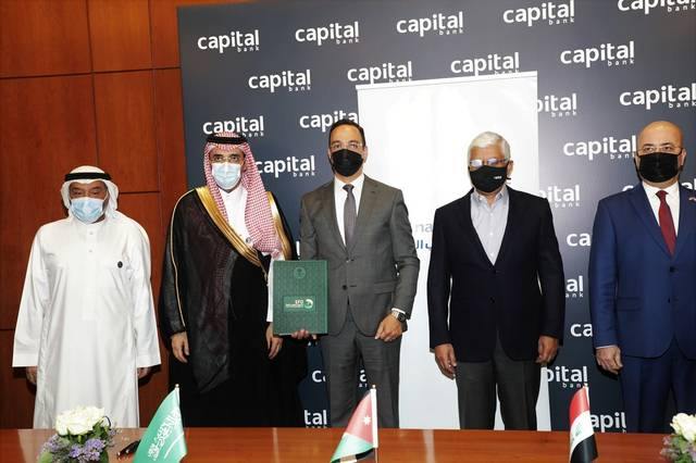 SFD signs $10m agreement with National Bank of Iraq