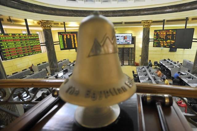 قاعة البورصة المصرية