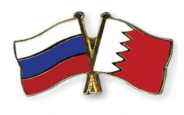 البحرين تبحث مع روسيا فرص التعاون الاقتصادي والتجاري والاستثماري