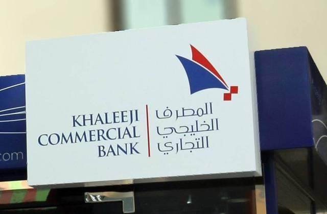 إيقاف تداول المصرف الخليجي التجاري بسوقي دبي والبحرين مؤقتاً