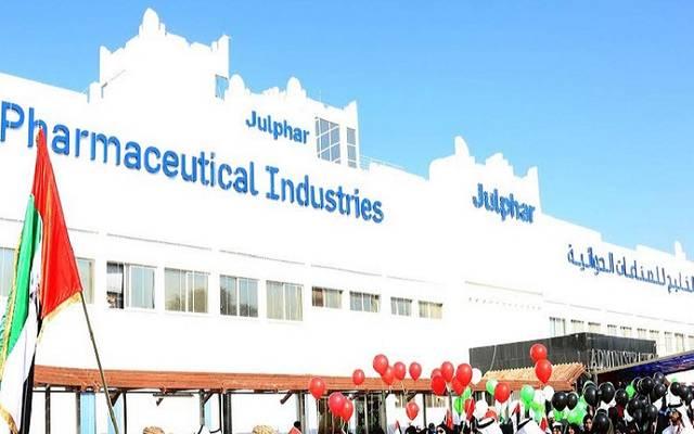 """مقر شركة الخلیج للصناعات الدوائية """"جلفار"""""""