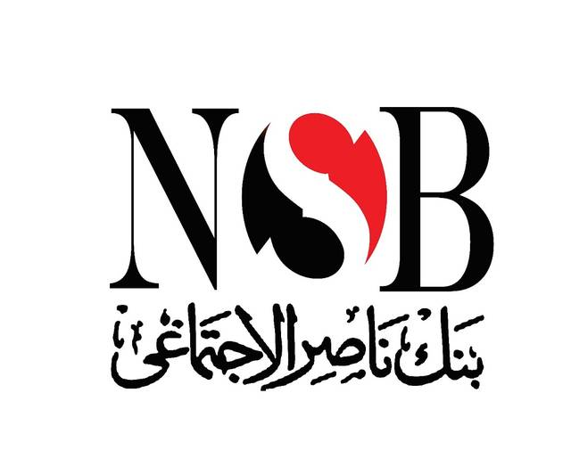 Nasser Social Bank eyes EGP 500m capital hike in FY19/20