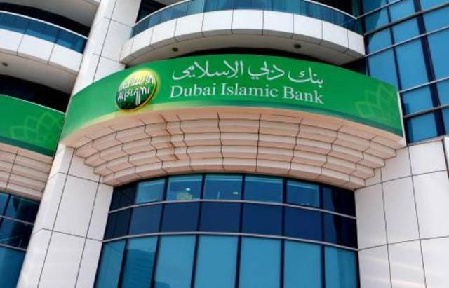 Dubai Islamic Bank will pay a total of AED 2.219 billion as dividends