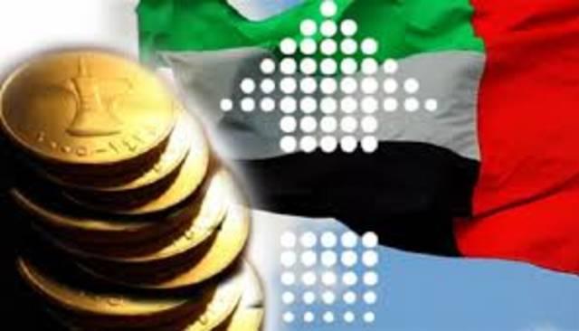 الإمارات تسعى من خلال القانون لإطلاق سوق متخصص لأدوات الدين، الصورة أرشيفية