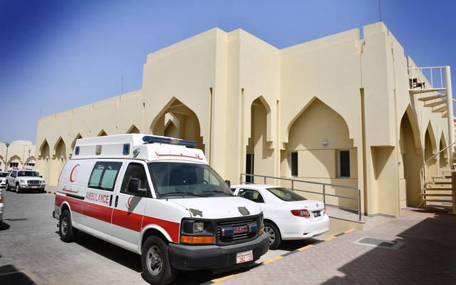 مقر وزارة الصحة العُمانية