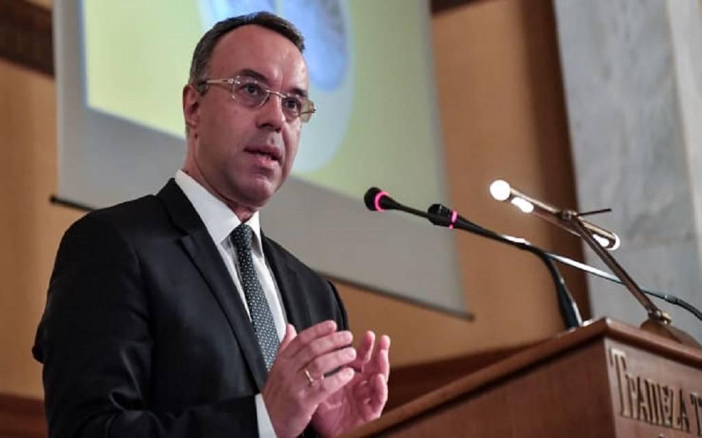 اليونان تُبدي رغبتها للتفاوض على أهداف مالية جديدة مع أوروبا