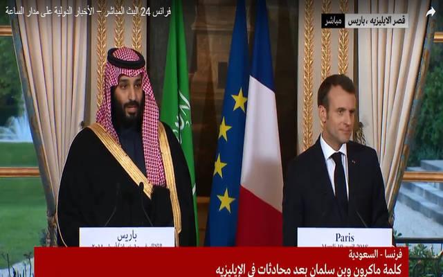 جانب من المؤتمر الصحفي المذاع عبر قناة فرانس 24