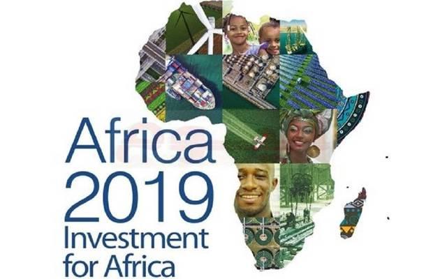 مؤتمر الاستثمار من أجل إفريقيا