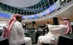 قاعة التداول بسوق البحرين المالي