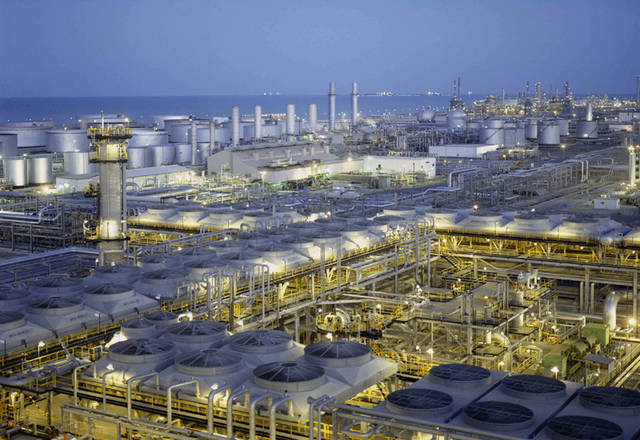 KIPIC invests KWD 1.5bn in Al Zour refinery