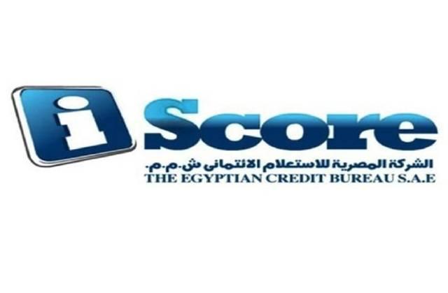 الشركة المصرية للاستعلام الائتماني