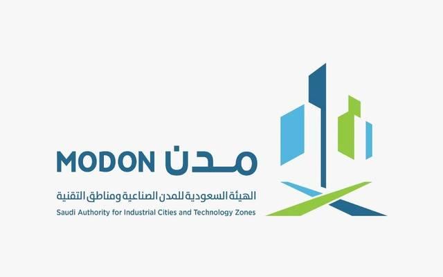 """الهيئة السعودية للمدن الصناعية ومناطق التقنية """"مدن"""""""