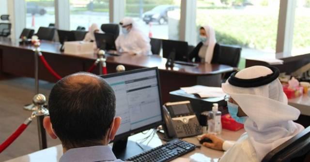 داخل مجلس المناقصات والمزايدات في البحرين