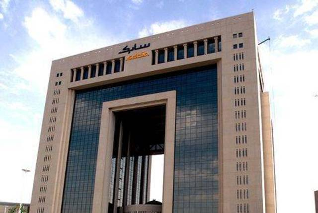 SABIC launches 2 steel factories in Jubail - Mubasher Info