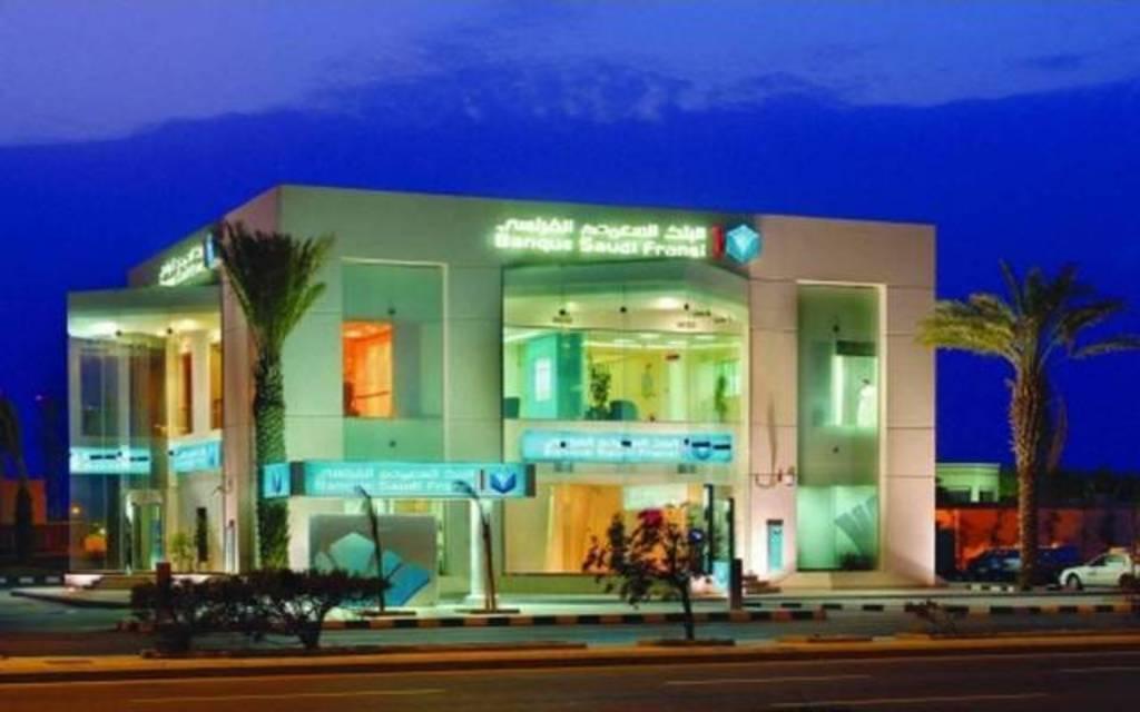 الخريّف توقع اتفاقية تسهيلات مصرفية مع السعودي الفرنسي بـ199 مليون ريال