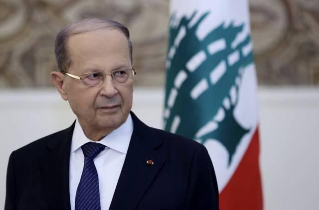 رئيس لبنان: التنقيب عن النفط والغاز يُسهم بتحسين الأحوال المتدهورة