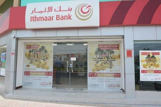 الأرباح الخاص بمساهمي البنك خلال الفترة  بنحو 832 ألف دينار