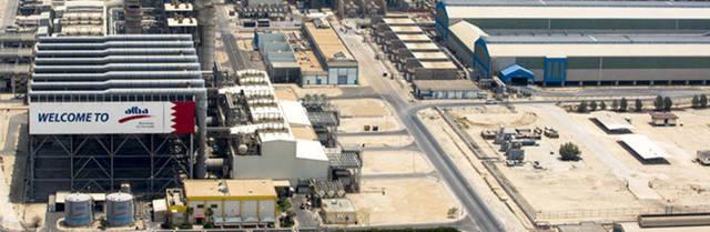 مقر شركة ألمنيوم البحرين - ألبا