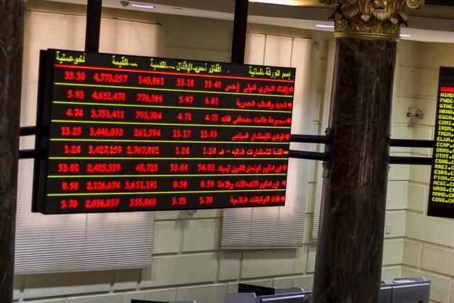 بورصة مصر تهوي 3.27% في مستهل التعاملات