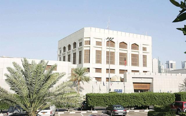 البنك المركزي الكويتي ـ ارشيفية
