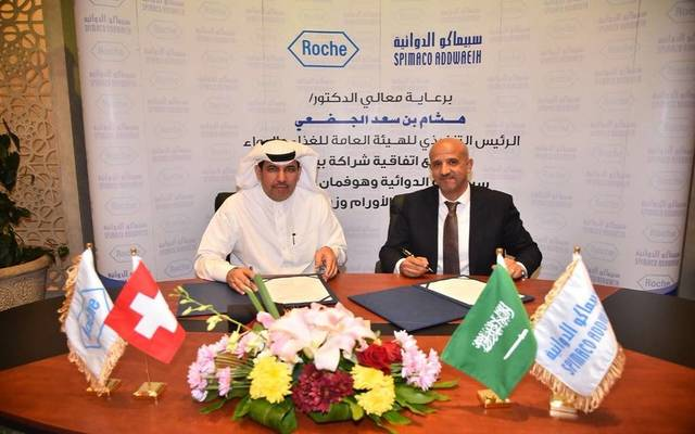 Nationalising cancer drug production in the GCC nation is part of Saudi Vision 2030